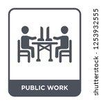 public work icon vector on... | Shutterstock .eps vector #1253932555