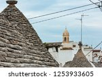 trulli houses roofs in main...   Shutterstock . vector #1253933605