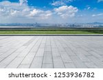 panoramic skyline and modern... | Shutterstock . vector #1253936782