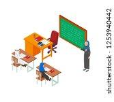 illustration of teacher... | Shutterstock .eps vector #1253940442