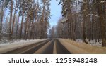 snow road in the forest in... | Shutterstock . vector #1253948248