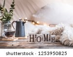 home atmosphere in the interior ... | Shutterstock . vector #1253950825