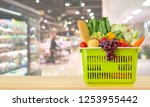 shopping basket filled with... | Shutterstock . vector #1253955442