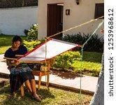 guatemala  puerto quetzal  ...   Shutterstock . vector #1253968612
