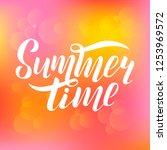 summer time inscription.... | Shutterstock .eps vector #1253969572