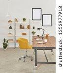 modern office room  decorative... | Shutterstock . vector #1253977918