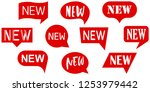 red new speech bubbles  sale... | Shutterstock .eps vector #1253979442
