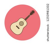 guitar flat icon. you can be...
