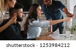 group of young designers... | Shutterstock . vector #1253984212