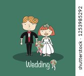 wedding invitation with bride.... | Shutterstock .eps vector #1253985292