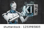 a humanoid robot with a...   Shutterstock . vector #1253985805