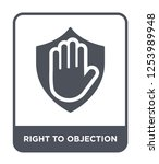 right to objection icon vector... | Shutterstock .eps vector #1253989948