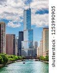 chicago skyline. chicago... | Shutterstock . vector #1253990905