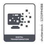 digital transformation icon... | Shutterstock .eps vector #1253994088