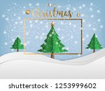 vector merry christmas and... | Shutterstock .eps vector #1253999602