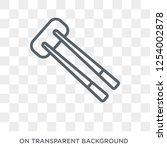 chopsticks icon. chopsticks...   Shutterstock .eps vector #1254002878