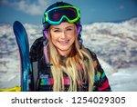 portrait of a beautiful blond... | Shutterstock . vector #1254029305