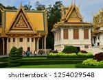 phnom penh  kingdom of cambodia ... | Shutterstock . vector #1254029548
