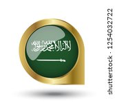 flag of saudi arabia  location... | Shutterstock .eps vector #1254032722