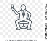 boss icon. trendy flat vector... | Shutterstock .eps vector #1254032962