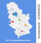 political map of serbia with... | Shutterstock .eps vector #125404025