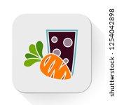 vector carrot juice icon. flat... | Shutterstock .eps vector #1254042898