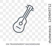 acoustic icon. acoustic design... | Shutterstock .eps vector #1254045712