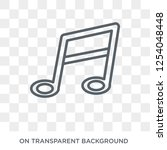 melody icon. melody design... | Shutterstock .eps vector #1254048448