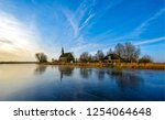 lake house panorama. lake house ... | Shutterstock . vector #1254064648