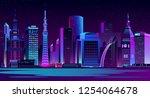 night landscape of metropolis... | Shutterstock .eps vector #1254064678