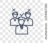 selection process icon. trendy... | Shutterstock .eps vector #1254067282