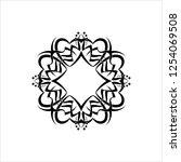 tribal tattoo design creative... | Shutterstock .eps vector #1254069508