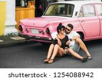 couple in love hugging at the... | Shutterstock . vector #1254088942