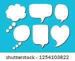 vector bubbles speech set. hand ...   Shutterstock .eps vector #1254103822