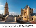 dormition abbey at sunset  near ... | Shutterstock . vector #1254118375