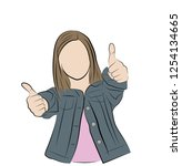 successful woman holding her... | Shutterstock .eps vector #1254134665