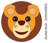 lion cub face in cartoon flat... | Shutterstock .eps vector #1254142822