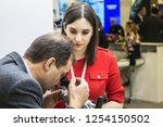 moscow  russia december 4  2018 ...   Shutterstock . vector #1254150502