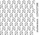 interlocking shapes pattern | Shutterstock .eps vector #1254157288