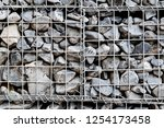 photograph of gabion baskets... | Shutterstock . vector #1254173458