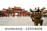 Colorful Chinese Temple   In...