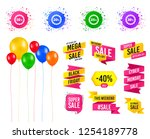 balloons party. sales banners.... | Shutterstock .eps vector #1254189778