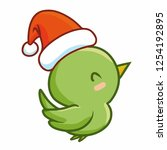 funny and cute green little... | Shutterstock .eps vector #1254192895