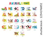 Stock vector vector illustration of cartoon animals font 1254196852