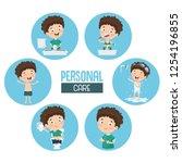 vector illustration of personal ... | Shutterstock .eps vector #1254196855