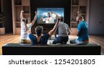 group of students are watching... | Shutterstock . vector #1254201805