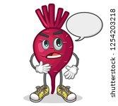 stock vector of cute red beet...   Shutterstock .eps vector #1254203218