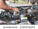 old car repair concept | Shutterstock . vector #1254222652