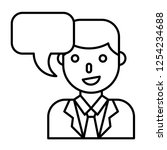 businessman with bubble talk...   Shutterstock .eps vector #1254234688