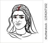 indian villager . woman face | Shutterstock .eps vector #1254247102